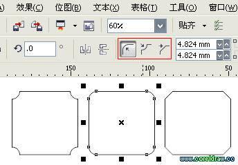 coreldrawx5新功介绍和使用技巧-矢量教程菜篮子教程包图片