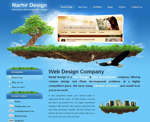 国外超现实主义风格网站界面设计