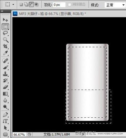 选择矩形选框工具,对选区进行修改,并填充黑色图片