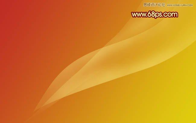 Photoshop设计梦幻的橙色光束壁纸背景