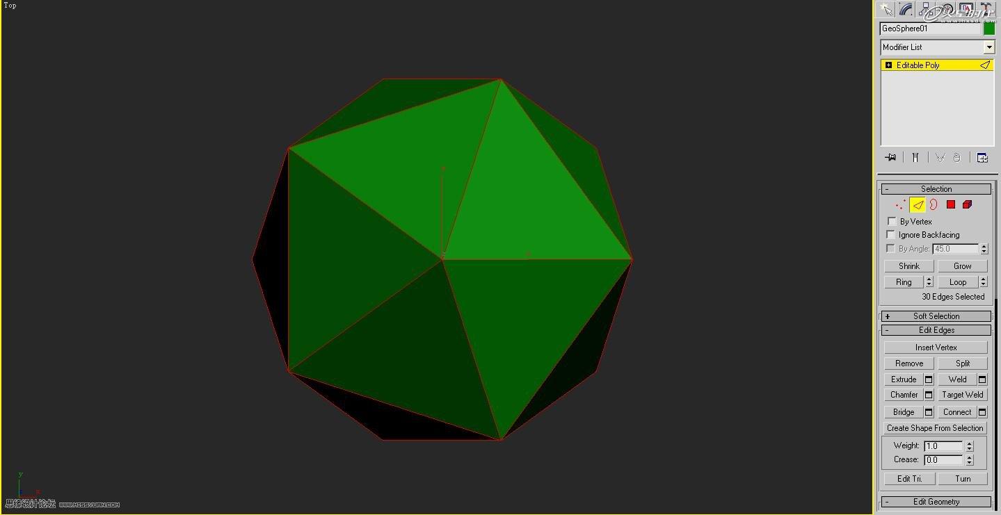 球体折法步骤图片