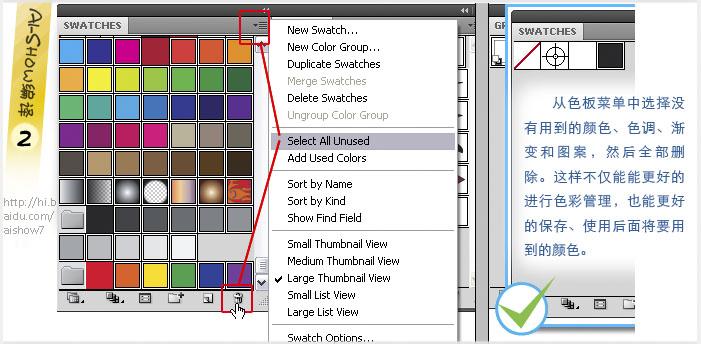 Illustrator技巧教學:數碼紡織印花初級指導