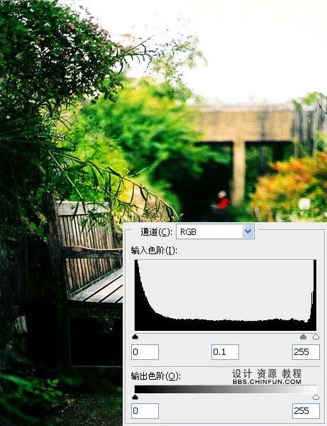 Photoshop夢幻場景簽名效果製作