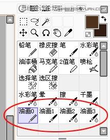 使用友基SAI自定画笔绘制油画教程(2) - 思缘教