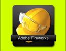Fireworks教程:碳纤维风格图标