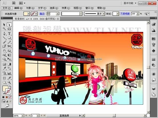 Illustrator CS5新功能:透視網格製作飯店效果圖
