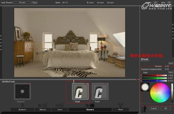 室内卧室效果图 3dmax专区 思缘论坛 平面设计,photoshop,