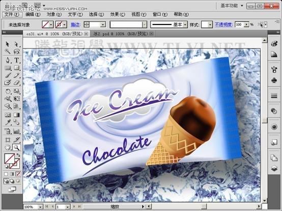 Illustrator CS5新功能:形狀生成器工具詳解