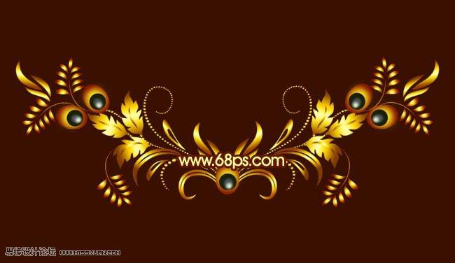 photoshop制作漂亮的金色立体花纹(3)