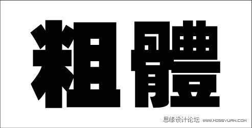 logo 标识 标志 设计 矢量 矢量图 素材 图标 493_251