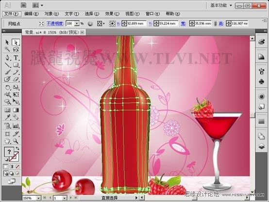 Illustrator CS5教學:使用網格填充設計海報效果