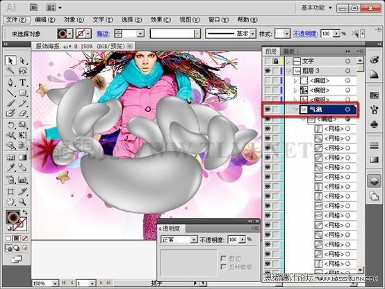 Illustrator CS5教學:製作服裝海報教學