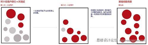 必威app手机下载版 2