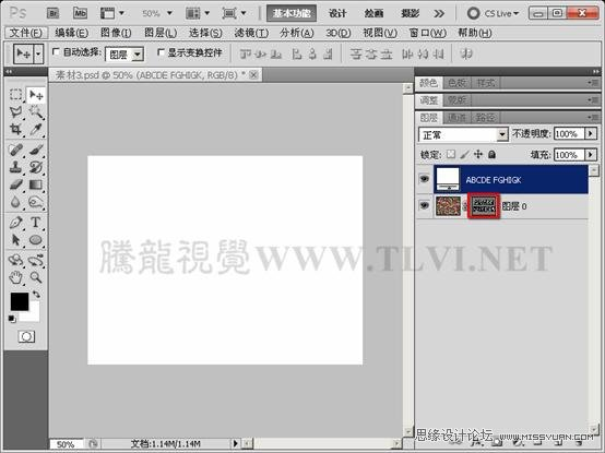 Photoshop CS5基础教程:详解蒙版的工作原理,PS教程,思缘教程网