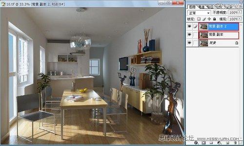 【技巧】3DMAX渲染出图,ps表现技法解析-第2张图片-赵波设计师_云南昆明室内设计师_黑色四叶草博客