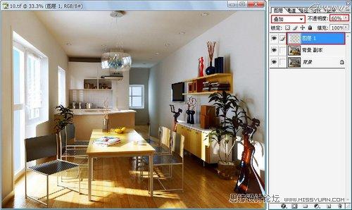 【技巧】3DMAX渲染出图,ps表现技法解析-第9张图片-赵波设计师_云南昆明室内设计师_黑色四叶草博客