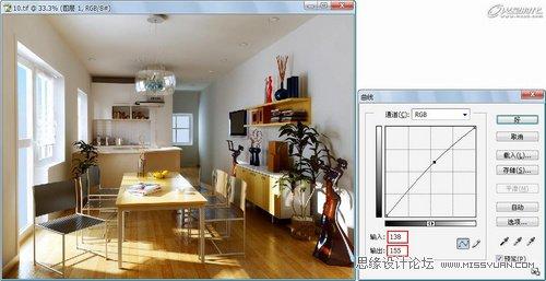 【技巧】3DMAX渲染出图,ps表现技法解析-第8张图片-赵波设计师_云南昆明室内设计师_黑色四叶草博客