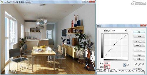 【技巧】3DMAX渲染出图,ps表现技法解析-第4张图片-赵波设计师_云南昆明室内设计师_黑色四叶草博客