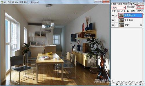 【技巧】3DMAX渲染出图,ps表现技法解析-第3张图片-赵波设计师_云南昆明室内设计师_黑色四叶草博客