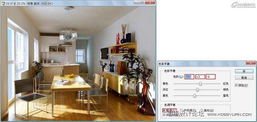 【技巧】3DMAX渲染出图,ps表现技法解析-第6张图片-赵波设计师_云南昆明室内设计师_黑色四叶草博客