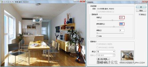 【技巧】3DMAX渲染出图,ps表现技法解析-第5张图片-赵波设计师_云南昆明室内设计师_黑色四叶草博客