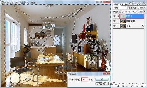 【技巧】3DMAX渲染出图,ps表现技法解析-第7张图片-赵波设计师_云南昆明室内设计师_黑色四叶草博客