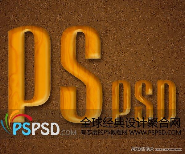 photoshop制作立体感的木纹艺术字