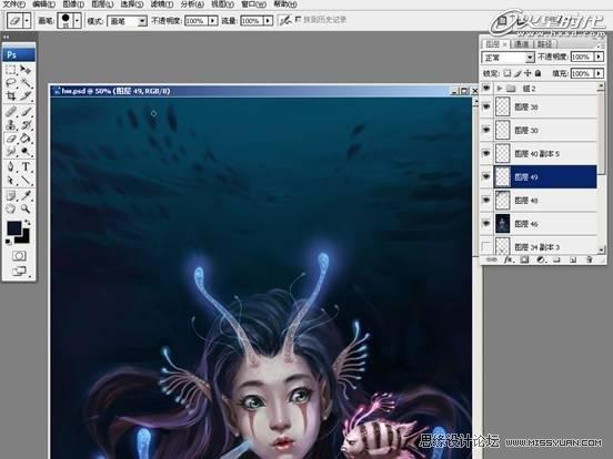 Photoshop绘画教程 海底人鱼绘制过程