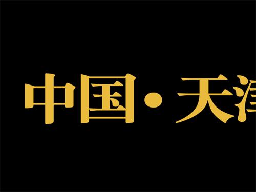 24小时娱乐官方网站 3