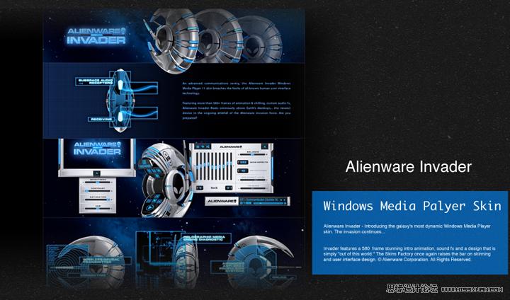 解析3D效果的UI界面設計概述