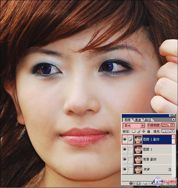 Photoshop18步给美女照片磨皮教程 5