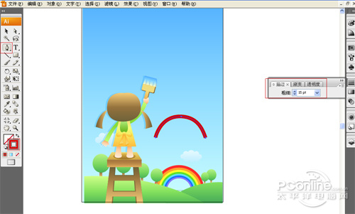 Illustrator CS2打造6.1兒童節創意海報