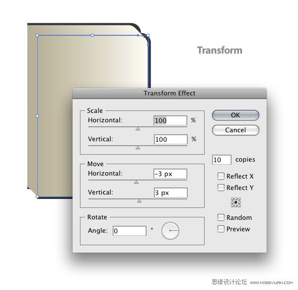 Illustrator教學:繪製記事簿教學
