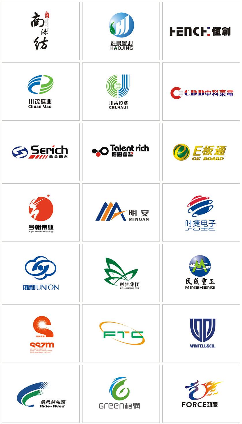 精选国内企业标志设计欣赏