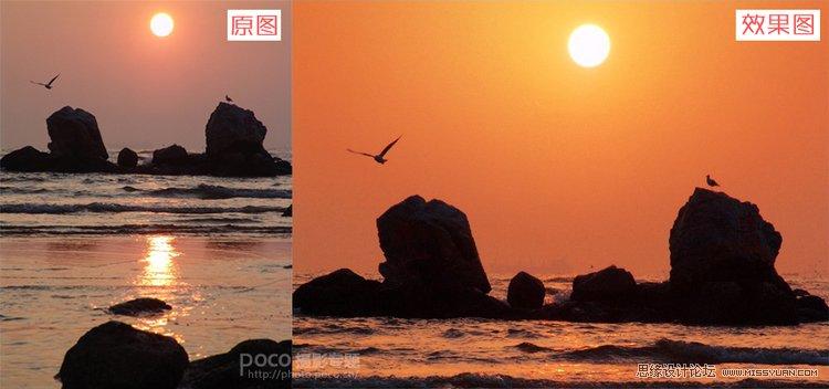 photoshop调出意境的海边风景照片 - 晗枫的日志