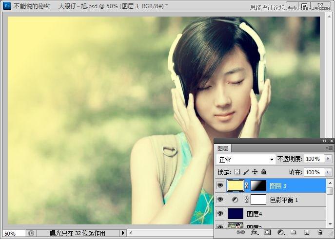 meinuse_photoshop调出聆听音乐美女柔和甜美色