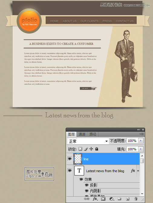 photoshop设计灰色的个人简历网页模板