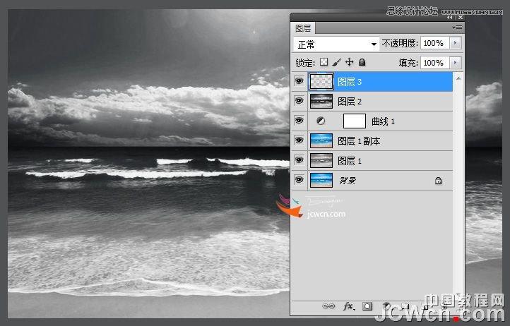 photoshop调出海边风景质感的黑白效果