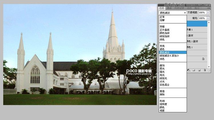 photoshop打造欧式建筑唯美色调(3)