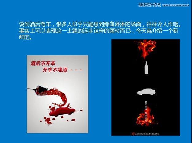 解析国外广告作品中的创意技巧图片