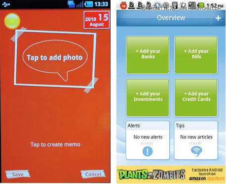 手機移動應用的八類引導模式介紹