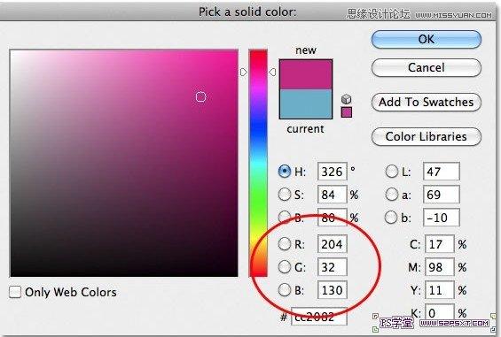 Photoshop给图案背景图片更换颜色