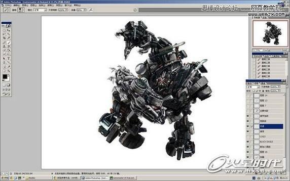 photoshop利用汽车零件合成超酷的变形金刚