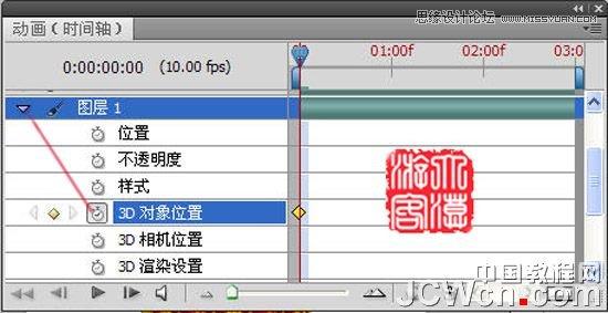 Photoshop CS5制作一个逼真的旋转大红灯笼,PS教程,思缘教程网