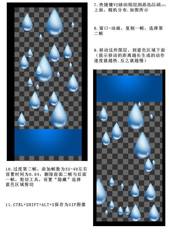 cs5制作幾款文字gif動畫效果教程(3)