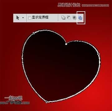 photoshop制作2012情人节心形壁纸教程(2)