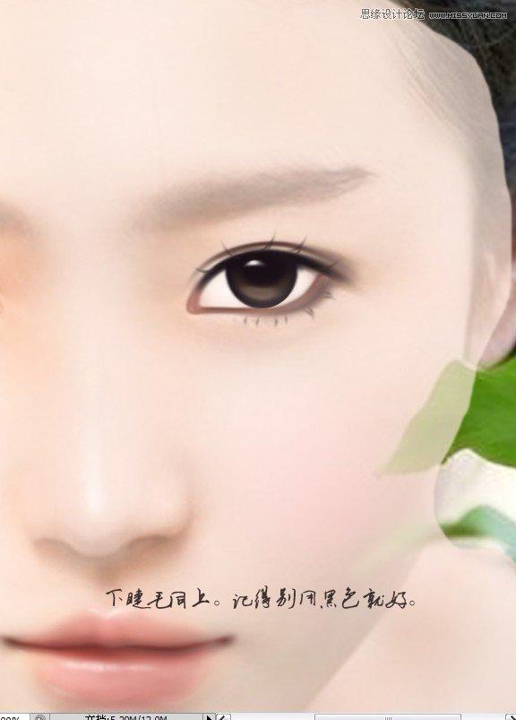 photoshop解析转手绘中人物面部精细画法,ps教程,思缘教程网