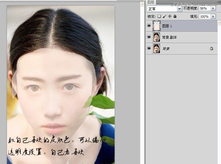 ps美女照片转手绘皮肤/眼睛/鼻子/嘴巴的画法教程