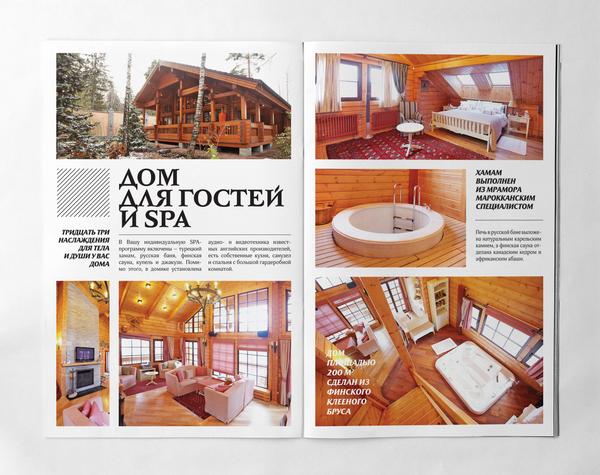 最具创意的画册设计作品集(7)
