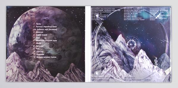 精选国外创意的音乐cd封面设计欣赏